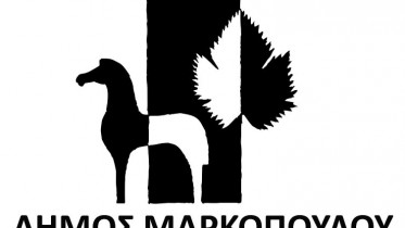 dimos markopoulou